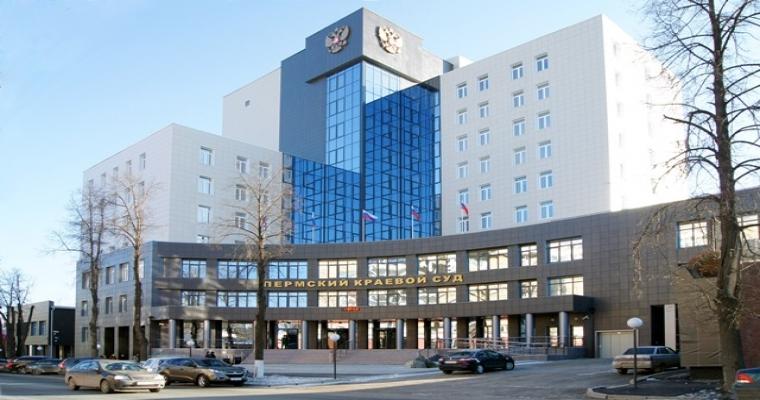 Краевой суд.jpg
