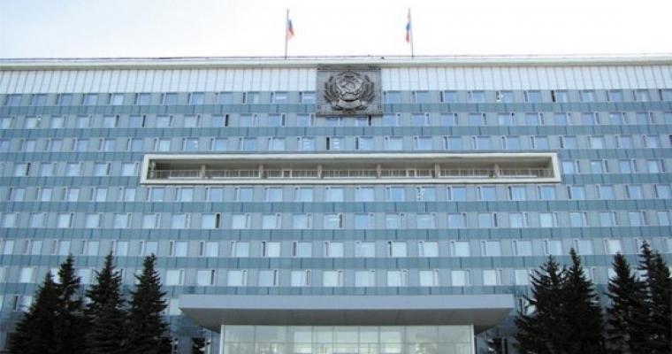 Администрация Пермского края.jpg